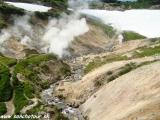 Geotermálna oblasť....
