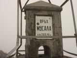 Bulharsko_02