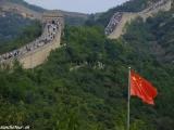 China Tibet-180
