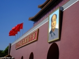 China Tibet-266