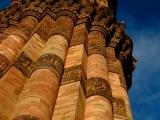 Detaily minaretu...