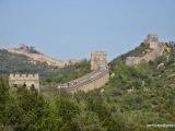 Veľký čínsky múr je starý systém opevnení, ktorý sa ťahá naprieč severnou Čínou. V dnešnej podobe bol vybudovaný za dynastie Ming v období od konca 15. storočia do začiatku 17. storočia. Múr sa tiahne v dĺžke vyše 6 tis  km.