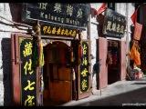 V uliciach starej Lhasy