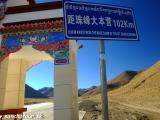 Vstupná brána k M.Everestu...