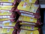 Ryža pripravená na transport do postihnutých oblastí...