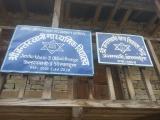 Škola v Jantarkhani...